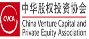 China Venture Capital and Private Equity Association